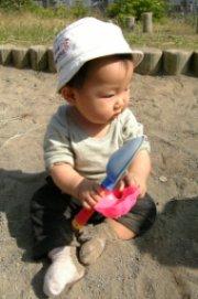 ふむ。これが砂場か。
